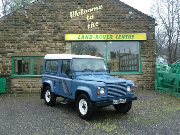 G940 KEG - 1989 Land Rover 90 T/D - 7 seater
