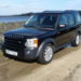 BP57 CGG – 2008 Discovery 3 – 2.7 V6 Diesel Automatic – Low Mileage
